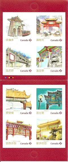 Chinese gates0001