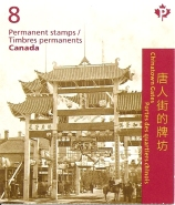 Chinese gates0002