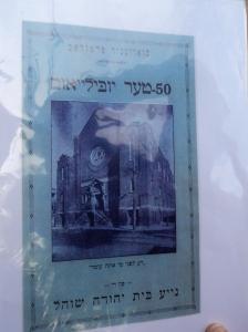 Beth Yehuda