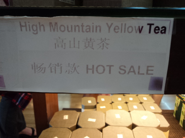 Sign advertising bestselling tea in Guilin