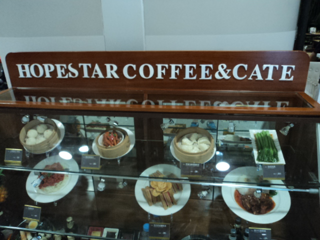 coffee-shop-shanghai-airport