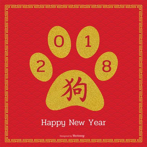 happy-2018-chinese-new-year-of-the-dog-vector-greeting-card